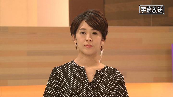2019年03月28日椿原慶子の画像02枚目