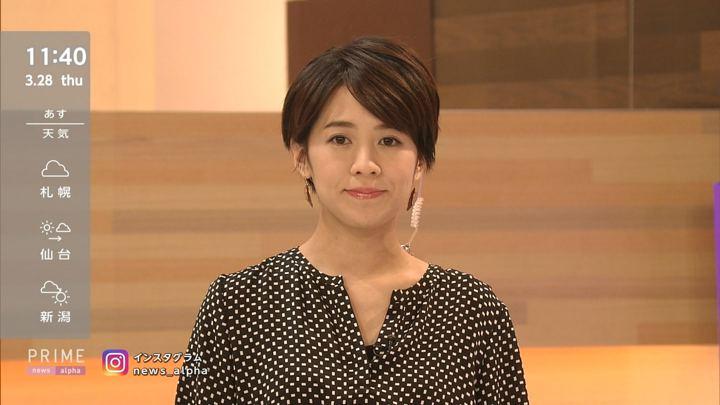 2019年03月28日椿原慶子の画像04枚目