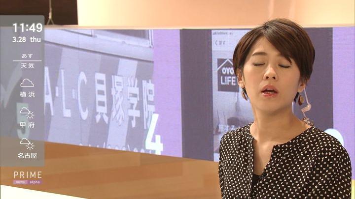 2019年03月28日椿原慶子の画像08枚目