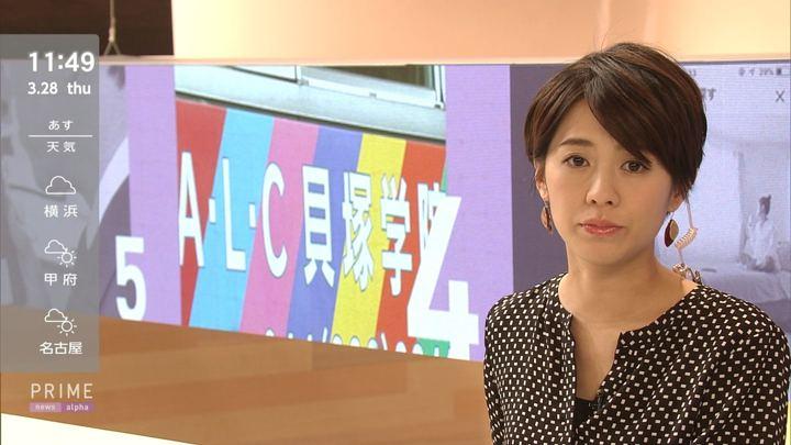 2019年03月28日椿原慶子の画像09枚目