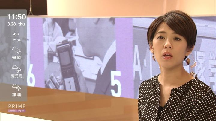 2019年03月28日椿原慶子の画像10枚目