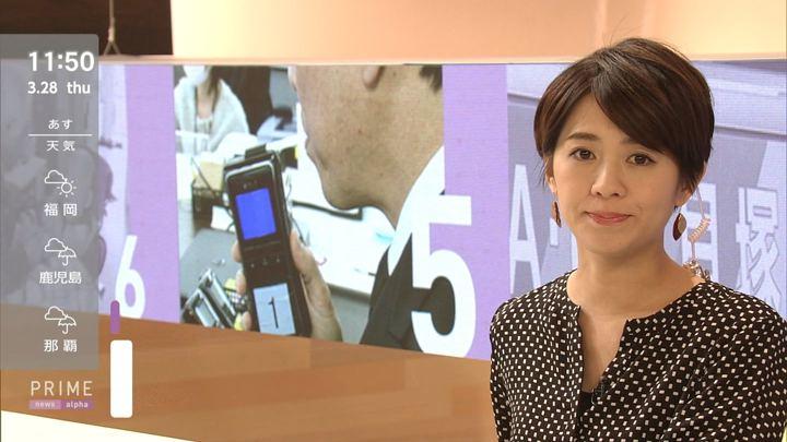 2019年03月28日椿原慶子の画像11枚目