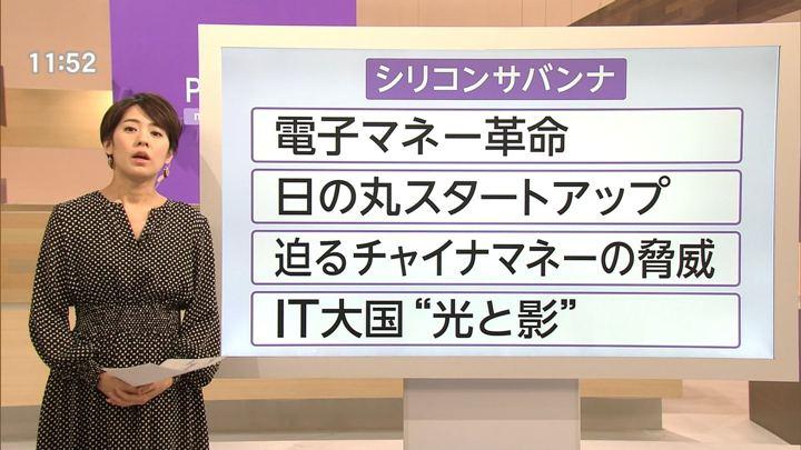 2019年03月28日椿原慶子の画像12枚目