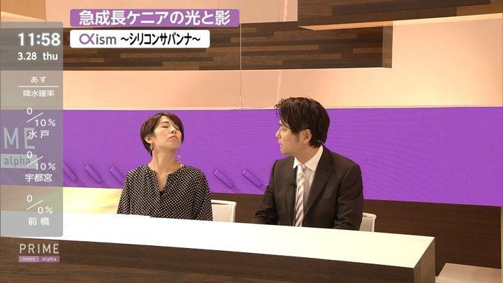 2019年03月28日椿原慶子の画像13枚目