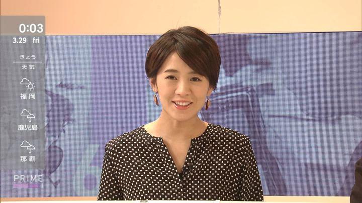 2019年03月28日椿原慶子の画像19枚目