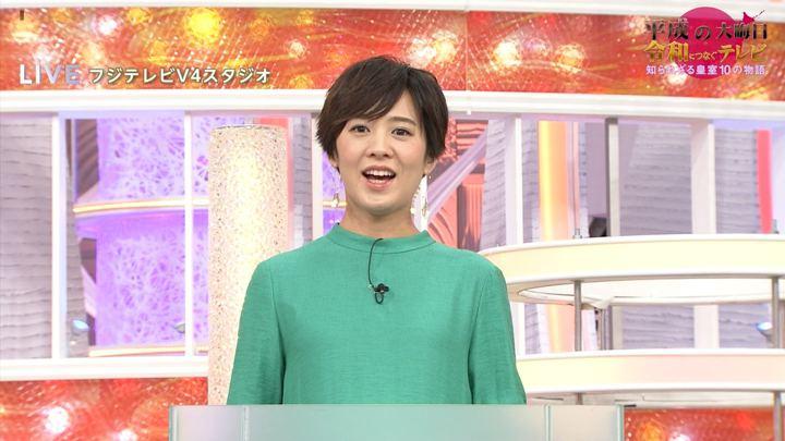 2019年04月30日椿原慶子の画像01枚目