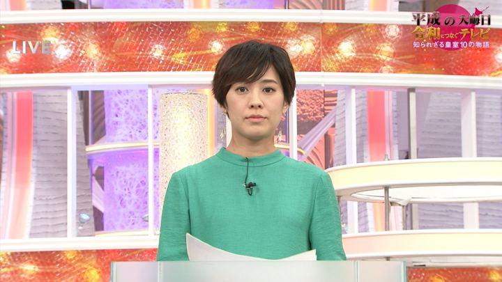 2019年04月30日椿原慶子の画像05枚目
