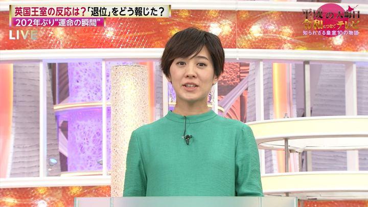 2019年04月30日椿原慶子の画像06枚目