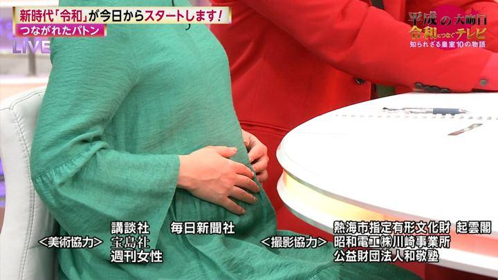 2019年04月30日椿原慶子の画像09枚目
