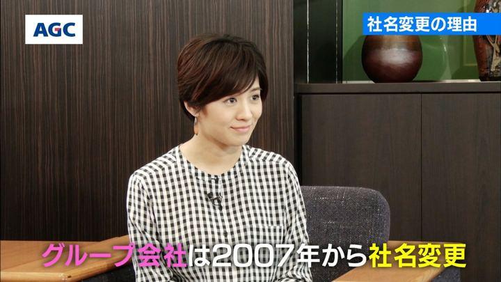 2019年05月12日椿原慶子の画像01枚目