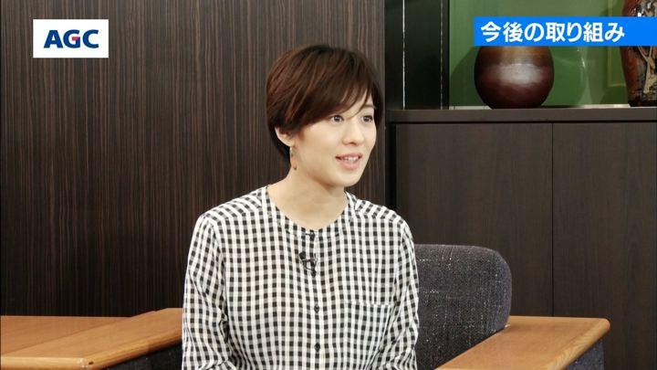 2019年05月12日椿原慶子の画像03枚目