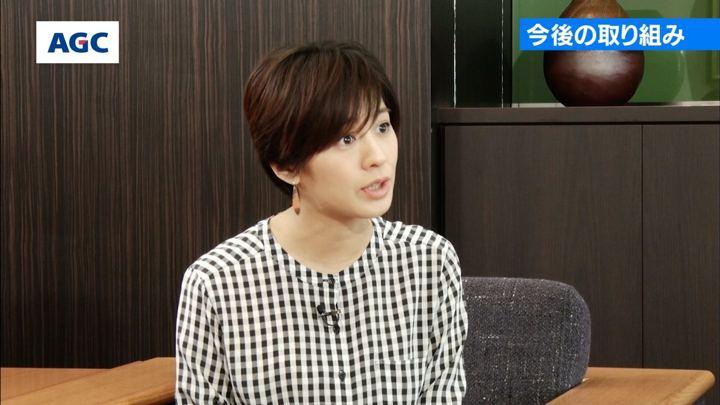2019年05月12日椿原慶子の画像04枚目