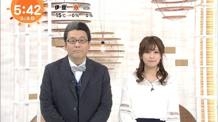 2019年03月08日堤礼実の画像01枚目