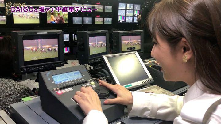2019年03月09日堤礼実の画像20枚目