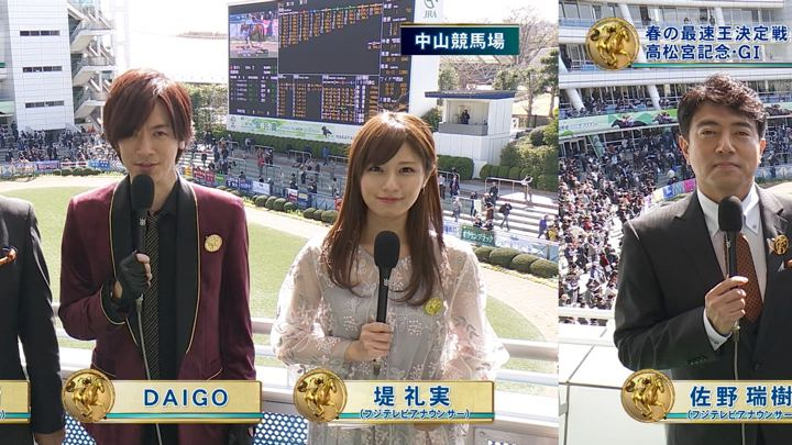 堤礼実 みんなのKEIBA (2019年03月24日放送 16枚)