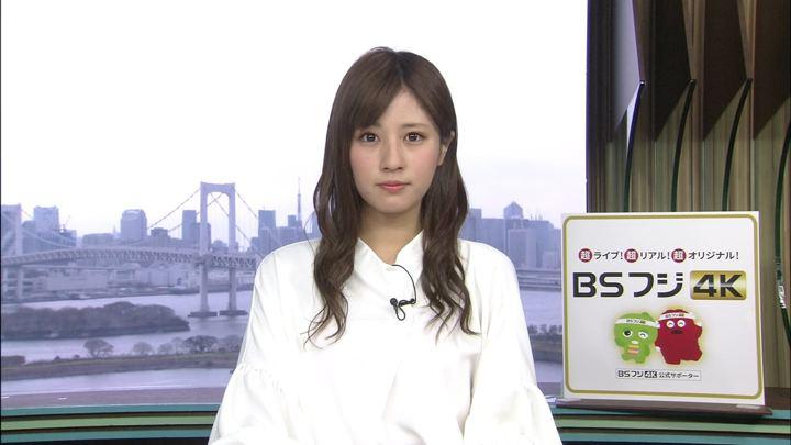 2019年04月01日堤礼実の画像01枚目