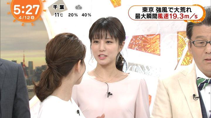 2019年04月12日堤礼実の画像01枚目