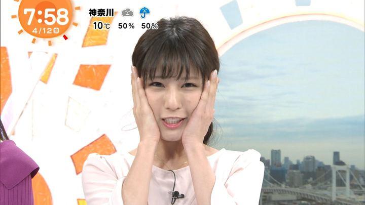 2019年04月12日堤礼実の画像23枚目