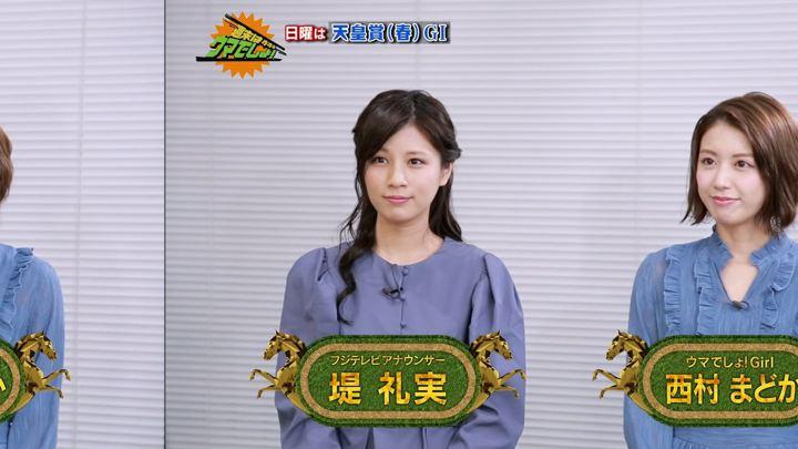 2019年04月26日堤礼実の画像17枚目