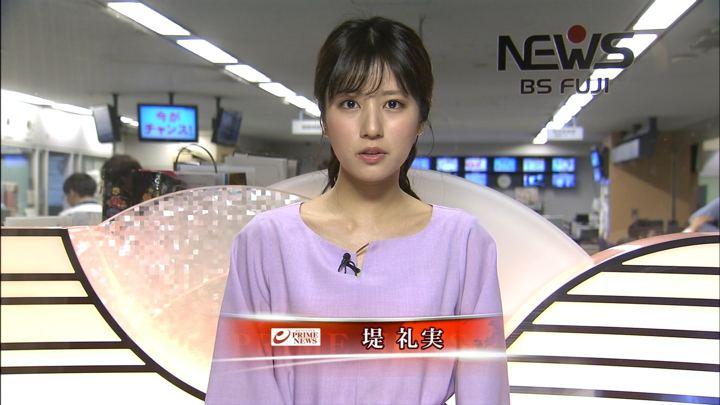 2019年04月29日堤礼実の画像01枚目