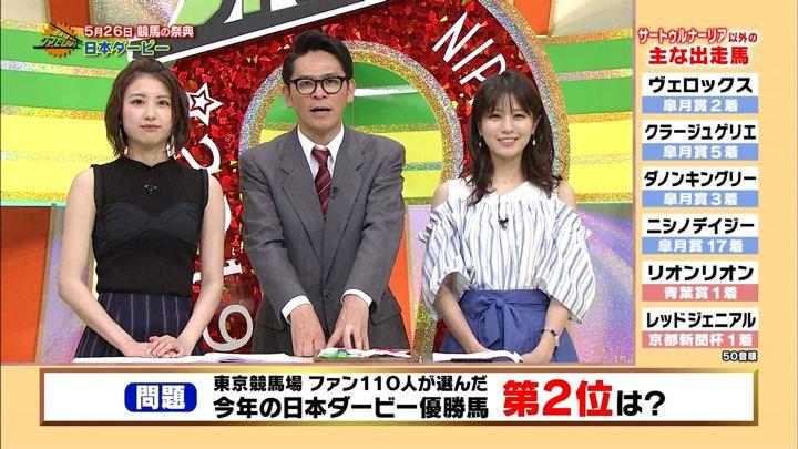 2019年05月23日堤礼実の画像04枚目