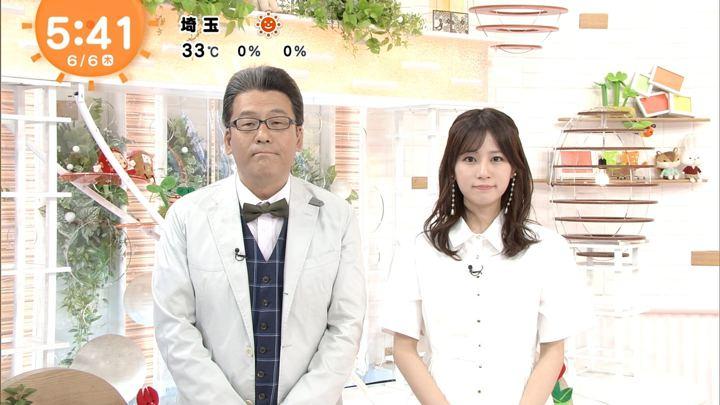 2019年06月06日堤礼実の画像01枚目