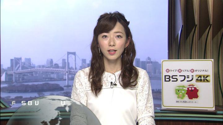 2019年03月27日内田嶺衣奈の画像01枚目