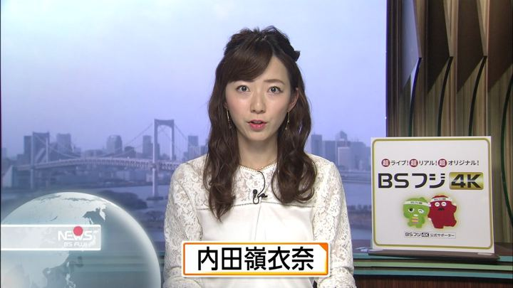 2019年03月27日内田嶺衣奈の画像02枚目