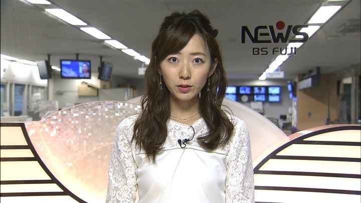 2019年03月27日内田嶺衣奈の画像09枚目