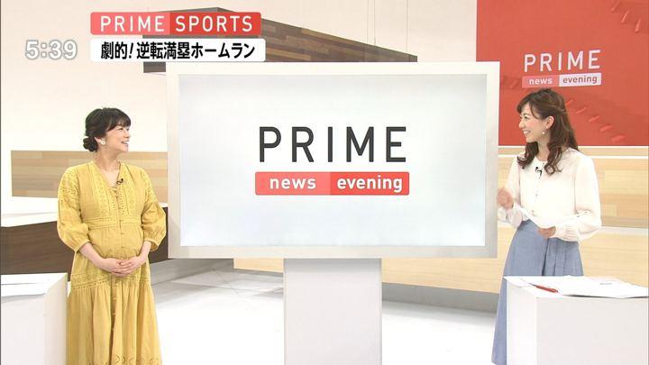 2019年03月30日内田嶺衣奈の画像02枚目