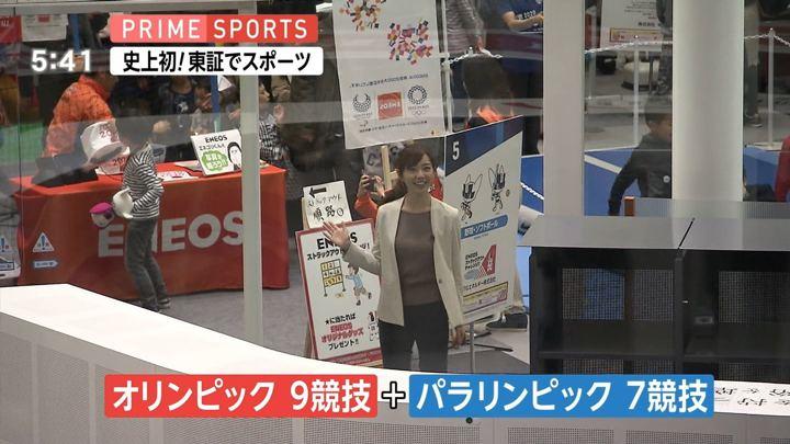 2019年03月30日内田嶺衣奈の画像04枚目