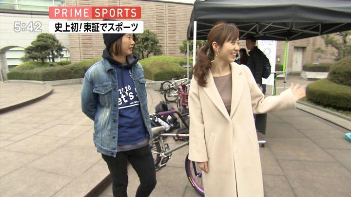 2019年03月30日内田嶺衣奈の画像12枚目