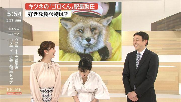 2019年03月31日内田嶺衣奈の画像05枚目