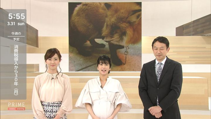2019年03月31日内田嶺衣奈の画像06枚目