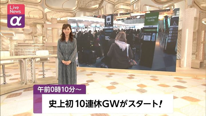 2019年04月26日内田嶺衣奈の画像01枚目