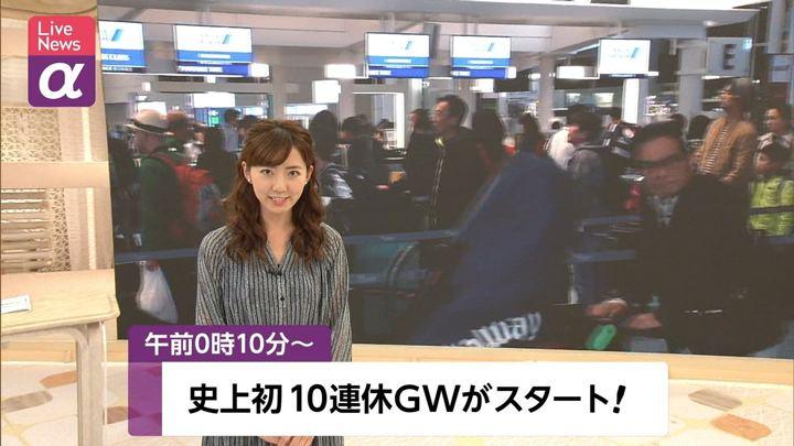2019年04月26日内田嶺衣奈の画像02枚目