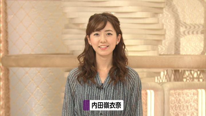 2019年04月26日内田嶺衣奈の画像05枚目