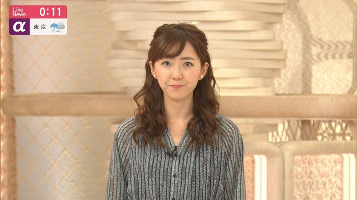2019年04月26日内田嶺衣奈の画像06枚目