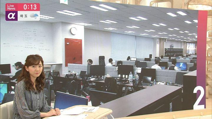 2019年04月26日内田嶺衣奈の画像08枚目