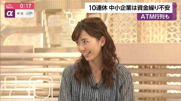 2019年04月26日内田嶺衣奈の画像10枚目