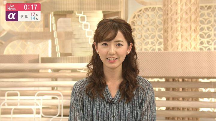 2019年04月26日内田嶺衣奈の画像11枚目