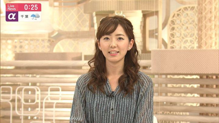 2019年04月26日内田嶺衣奈の画像12枚目