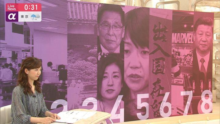 2019年04月26日内田嶺衣奈の画像13枚目