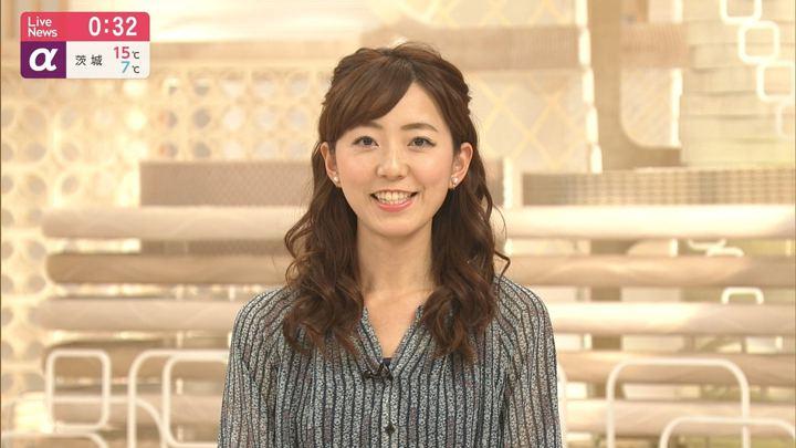 2019年04月26日内田嶺衣奈の画像14枚目