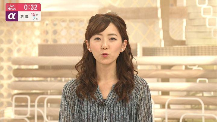 2019年04月26日内田嶺衣奈の画像15枚目