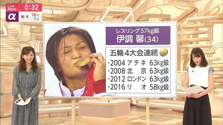 2019年04月26日内田嶺衣奈の画像18枚目