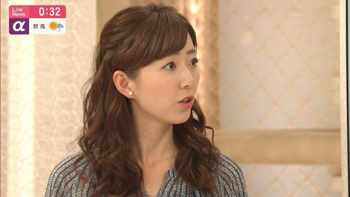 2019年04月26日内田嶺衣奈の画像19枚目