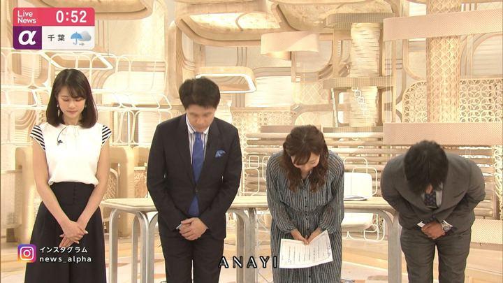 2019年04月26日内田嶺衣奈の画像22枚目