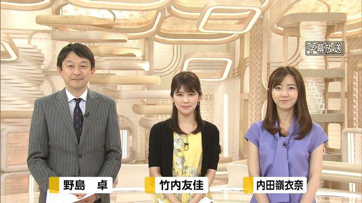 2019年04月27日内田嶺衣奈の画像01枚目