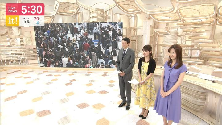 2019年04月27日内田嶺衣奈の画像02枚目